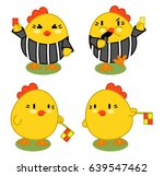 set of four soccer roosters ... | Shutterstock .eps vector #639547462