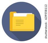 folder  icon vector | Shutterstock .eps vector #639558112