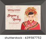 wedding card with woman...   Shutterstock .eps vector #639587752