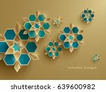 paper graphic of islamic... | Shutterstock .eps vector #639600982