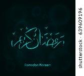 ramadan kareem lights... | Shutterstock .eps vector #639609196