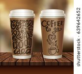 realistic coffee to go two cup... | Shutterstock .eps vector #639642652