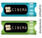 movie ticket | Shutterstock .eps vector #63966931