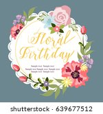 greeting card with flowers | Shutterstock .eps vector #639677512