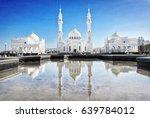 white mosque in bolgar city in... | Shutterstock . vector #639784012