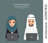 arab woman and arab man working ... | Shutterstock .eps vector #639807832