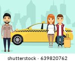 young man and woman standing... | Shutterstock .eps vector #639820762