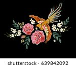 embroidery colorful floral... | Shutterstock .eps vector #639842092