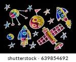 kids drawing space children... | Shutterstock . vector #639854692