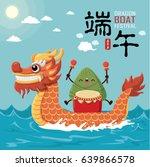 vintage chinese rice dumplings...   Shutterstock .eps vector #639866578