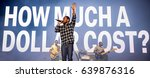 benicassim  spain   jul 17 ... | Shutterstock . vector #639876316