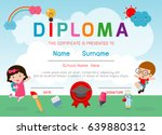 certificate kids diploma ... | Shutterstock .eps vector #639880312