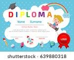 certificate kids diploma ... | Shutterstock .eps vector #639880318