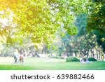 blurred background of people... | Shutterstock . vector #639882466