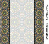 abstract oriental pattern with... | Shutterstock . vector #639883942