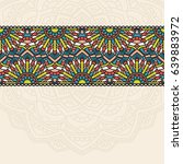 abstract oriental pattern with... | Shutterstock . vector #639883972