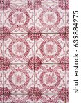 wall mosaics with red floral... | Shutterstock . vector #639884275