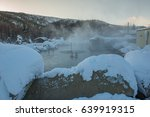 Chena Hot Spring On The Top Of...