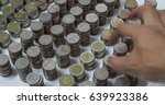 thai baht coins  five baht and... | Shutterstock . vector #639923386