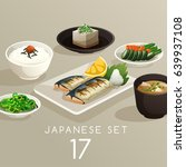 set of japanese food   vector... | Shutterstock .eps vector #639937108