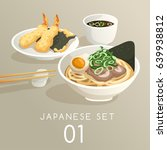 set of japanese food   vector... | Shutterstock .eps vector #639938812