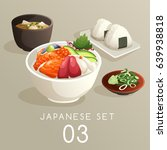 set of japanese food   vector... | Shutterstock .eps vector #639938818