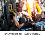 asia  fitness man taking a...   Shutterstock . vector #639940882