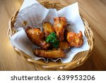 chicken wing new orleans style  | Shutterstock . vector #639953206