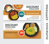 discount voucher asian food... | Shutterstock .eps vector #639954466