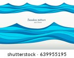marine pattern with stylized... | Shutterstock .eps vector #639955195