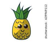 kawaii fruits icon | Shutterstock .eps vector #639969112