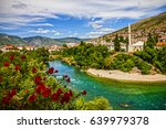 mostar mosque in old town ... | Shutterstock . vector #639979378