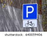 parking for bicycles. signs ... | Shutterstock . vector #640059406