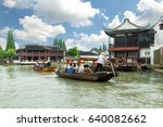 china traditional tourist boats ... | Shutterstock . vector #640082662