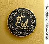 creative eid mubarak festival... | Shutterstock .eps vector #640096258