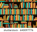 seamless pattern with books ...