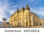 carol i university foundation...   Shutterstock . vector #640128316