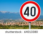 selective focus image of an old ... | Shutterstock . vector #64013380