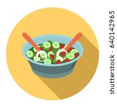 salad flat icon | Shutterstock .eps vector #640142965