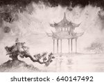 chinese and japanese painting.... | Shutterstock . vector #640147492