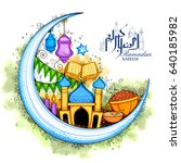 illustration of eid mubarak ... | Shutterstock .eps vector #640185982