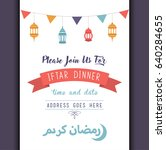ramadan kareem background   Shutterstock .eps vector #640284655