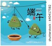 vintage chinese rice dumplings... | Shutterstock .eps vector #640417582