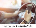 using  smart phone mobile phone ... | Shutterstock . vector #640440106