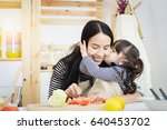 happy loving family. mother and ... | Shutterstock . vector #640453702
