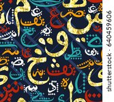 seamless pattern with arabic... | Shutterstock .eps vector #640459606