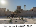 bastakiya historical district ... | Shutterstock . vector #640517815