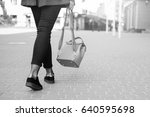 woman on the street with... | Shutterstock . vector #640595698