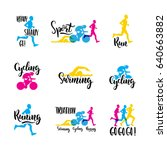 sports logo with colored... | Shutterstock .eps vector #640663882