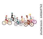 various people  men and women ... | Shutterstock .eps vector #640669762